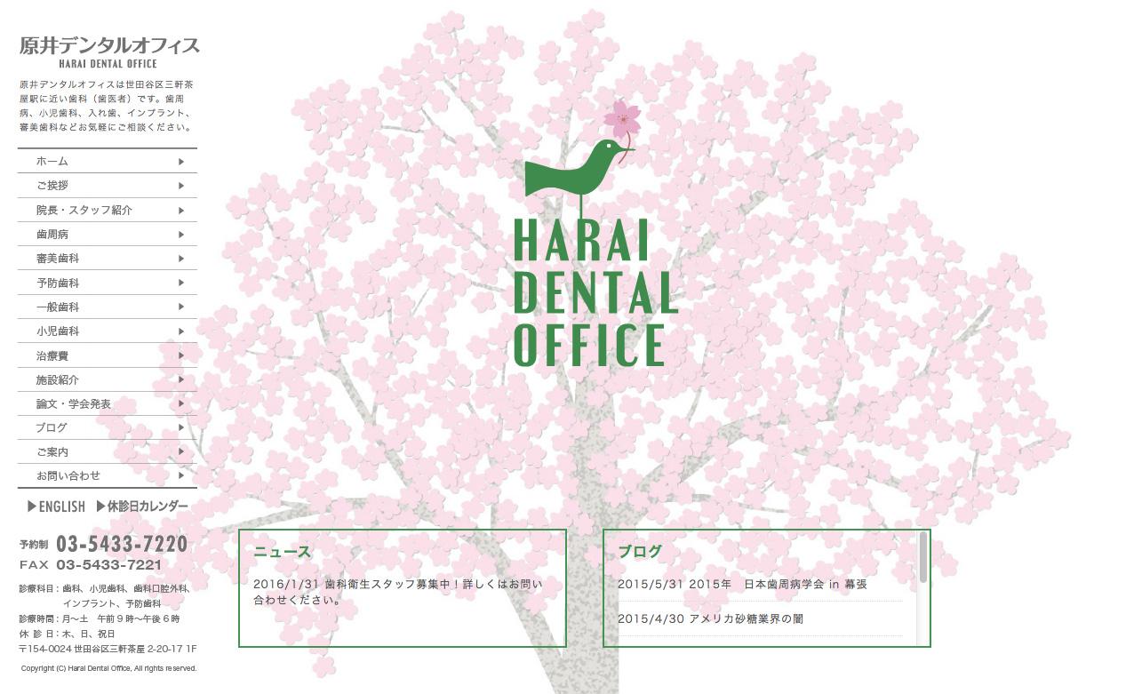 2016top_sakura